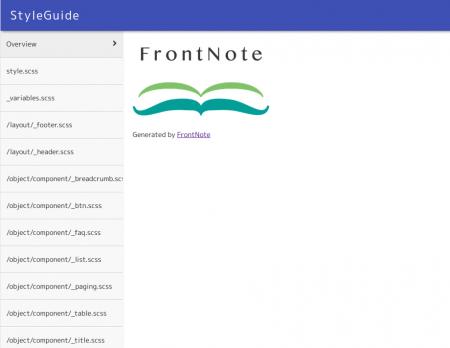 frontNote スクリーンショット