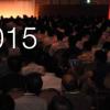 AWS Summit Tokyo 2015 スライドや資料まとめ